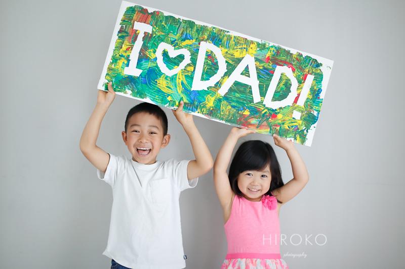 fathersday17-1.jpg
